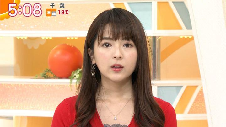 2019年01月28日福田成美の画像02枚目