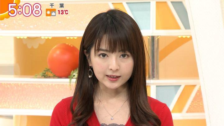 2019年01月28日福田成美の画像03枚目