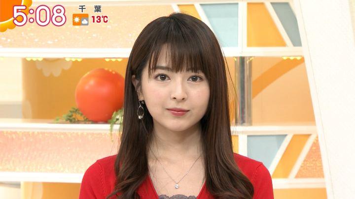 2019年01月28日福田成美の画像04枚目