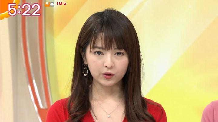 2019年01月28日福田成美の画像06枚目