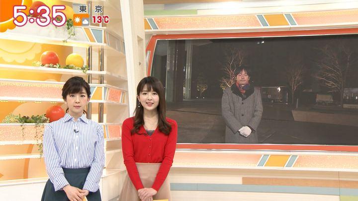2019年01月28日福田成美の画像08枚目