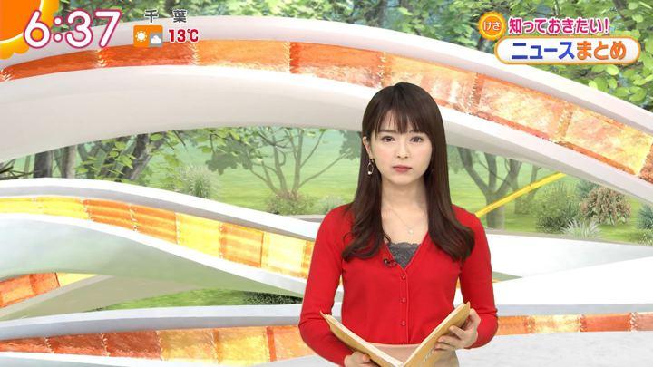 2019年01月28日福田成美の画像14枚目