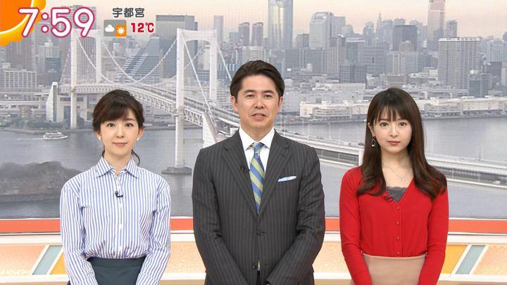 2019年01月28日福田成美の画像20枚目