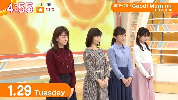 2019年01月29日福田成美の画像01枚目