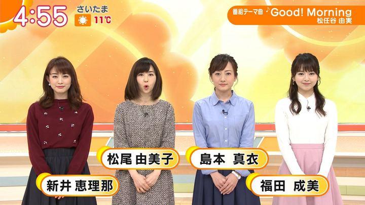 2019年01月29日福田成美の画像02枚目
