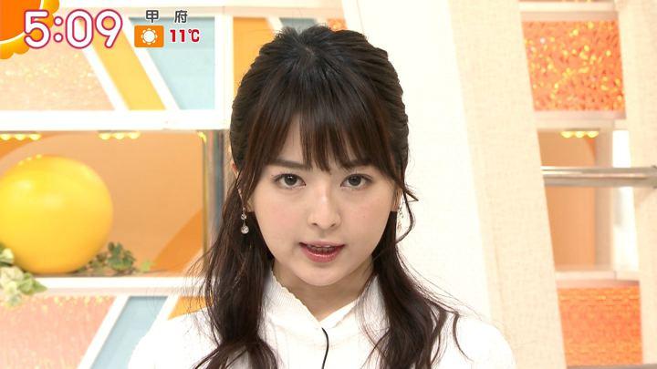 2019年01月29日福田成美の画像04枚目