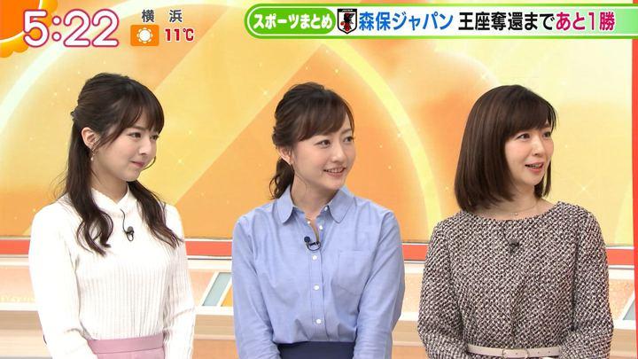 2019年01月29日福田成美の画像05枚目