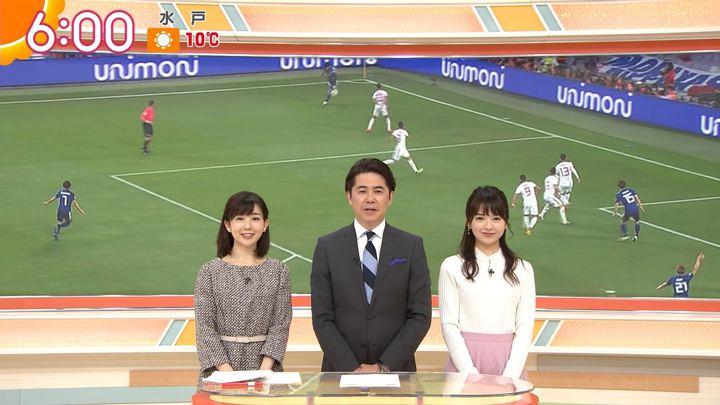 2019年01月29日福田成美の画像11枚目