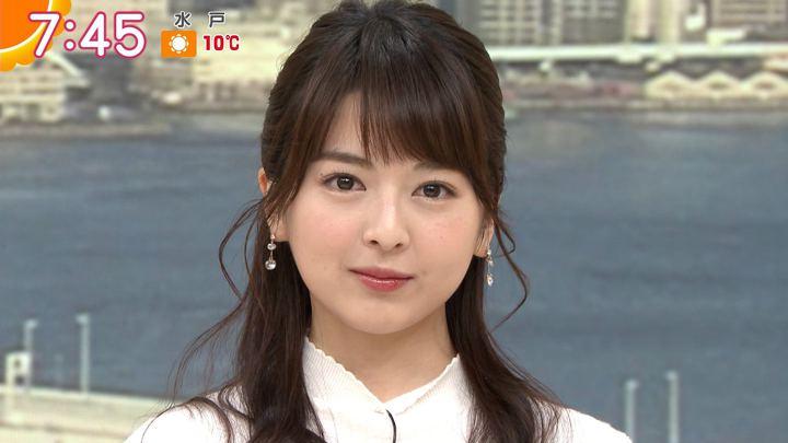 2019年01月29日福田成美の画像15枚目