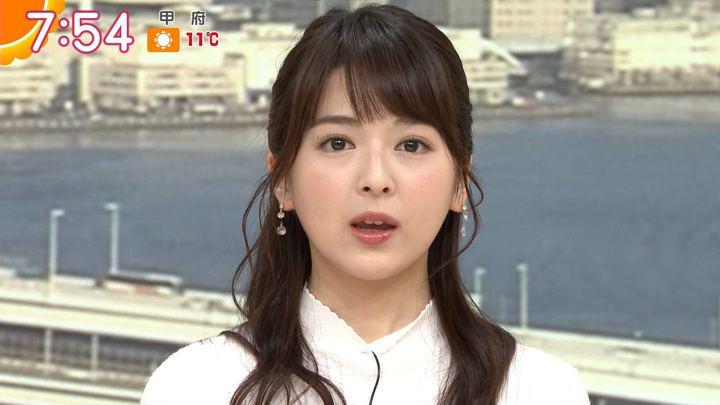 2019年01月29日福田成美の画像16枚目