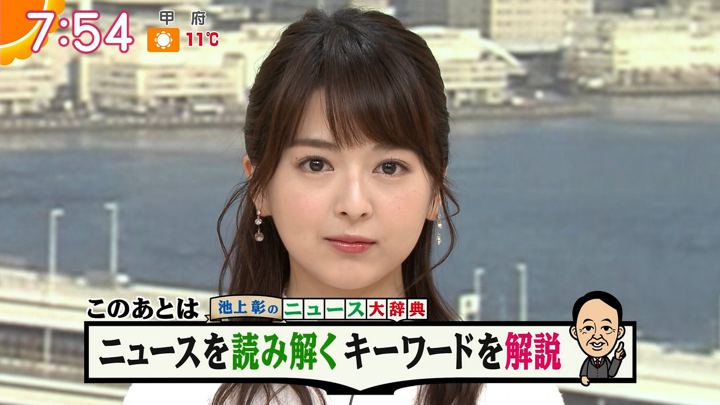 2019年01月29日福田成美の画像17枚目