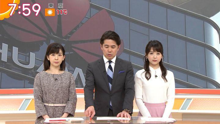 2019年01月29日福田成美の画像18枚目
