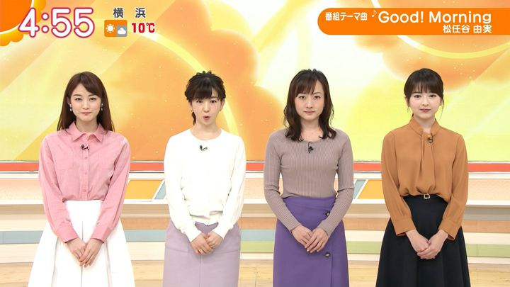 2019年01月30日福田成美の画像01枚目