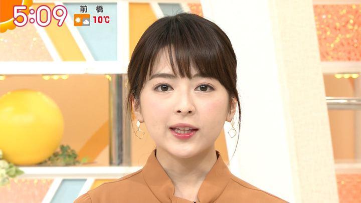 2019年01月30日福田成美の画像02枚目