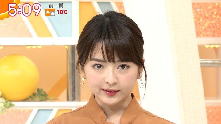 2019年01月30日福田成美の画像03枚目