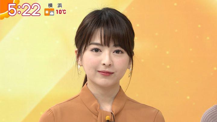2019年01月30日福田成美の画像06枚目