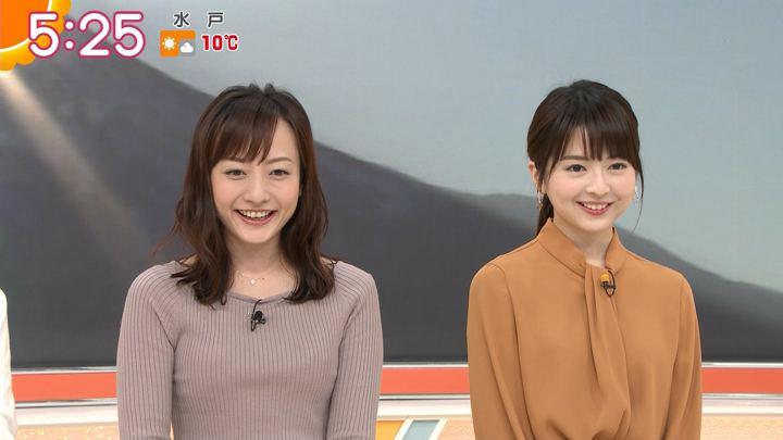 2019年01月30日福田成美の画像07枚目