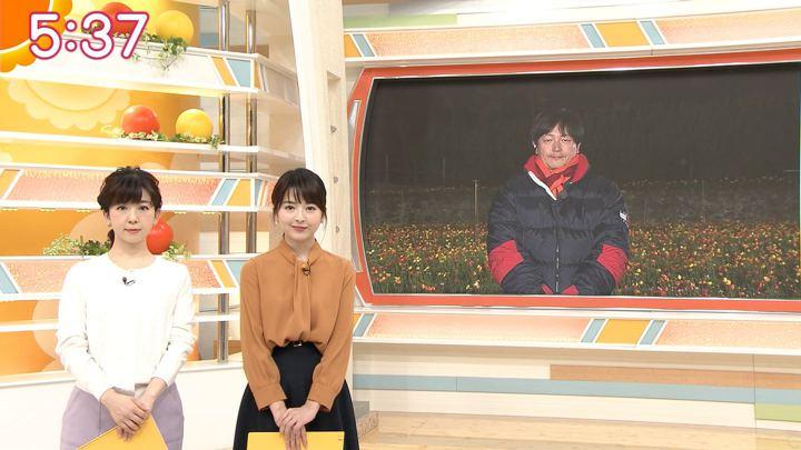 2019年01月30日福田成美の画像08枚目