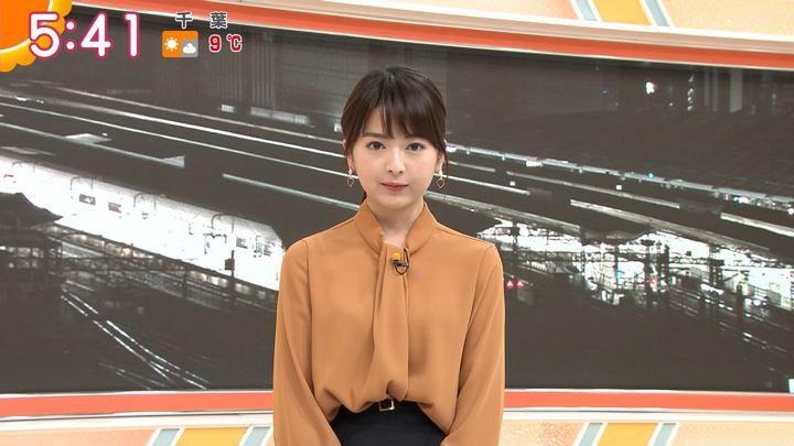 2019年01月30日福田成美の画像09枚目