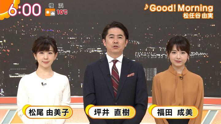 2019年01月30日福田成美の画像11枚目