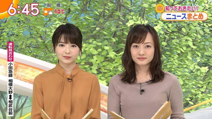 2019年01月30日福田成美の画像14枚目
