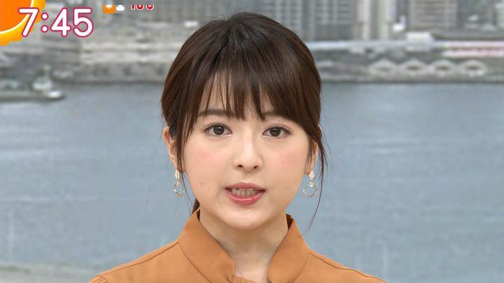 2019年01月30日福田成美の画像16枚目