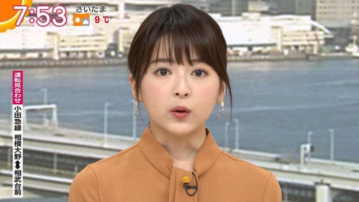 2019年01月30日福田成美の画像18枚目