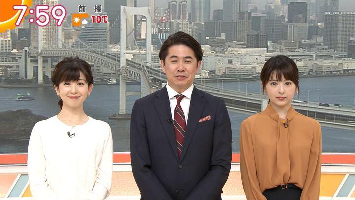 2019年01月30日福田成美の画像19枚目