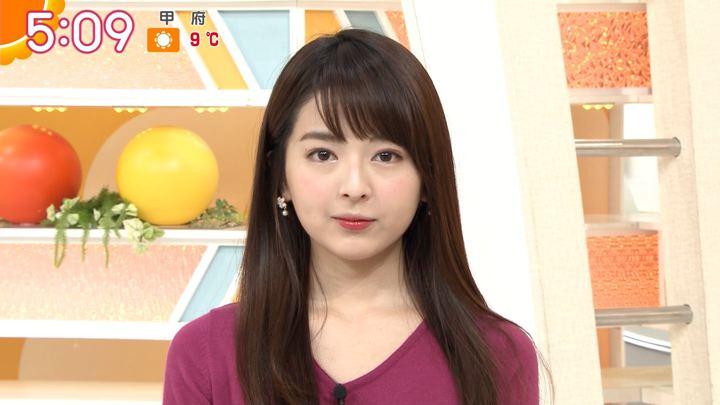 2019年02月01日福田成美の画像03枚目