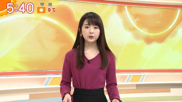 2019年02月01日福田成美の画像07枚目