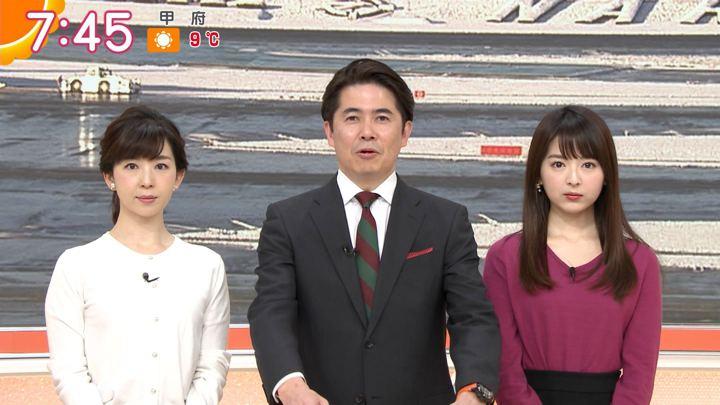 2019年02月01日福田成美の画像18枚目