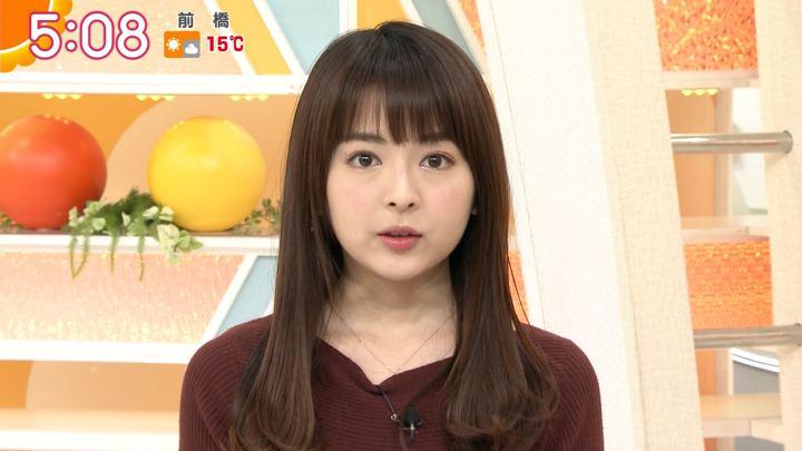 2019年02月04日福田成美の画像03枚目