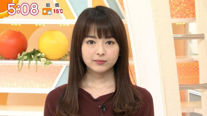 2019年02月04日福田成美の画像04枚目