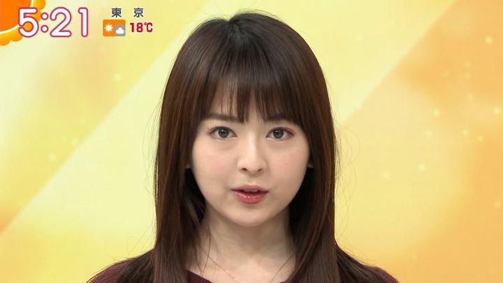 2019年02月04日福田成美の画像05枚目