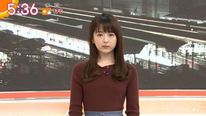 2019年02月04日福田成美の画像07枚目