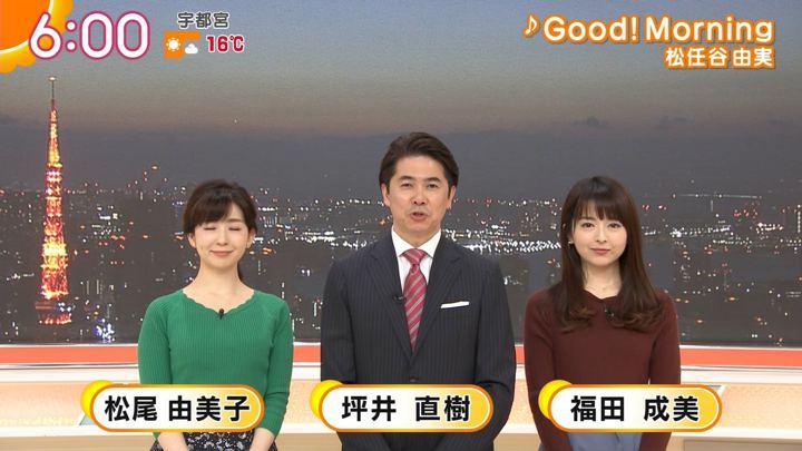 2019年02月04日福田成美の画像09枚目