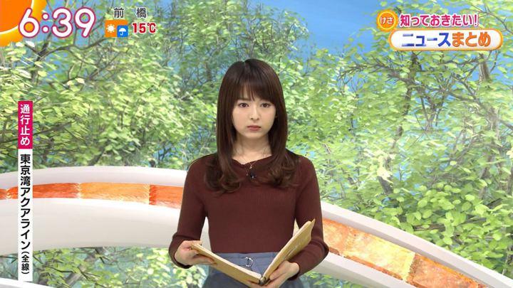 2019年02月04日福田成美の画像11枚目