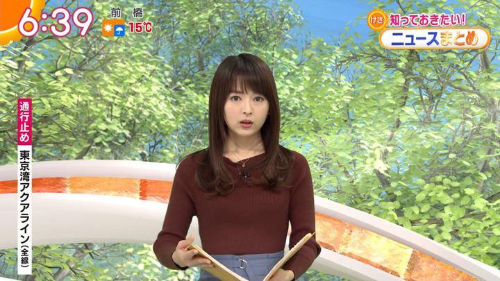2019年02月04日福田成美の画像12枚目