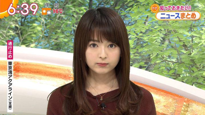 2019年02月04日福田成美の画像13枚目
