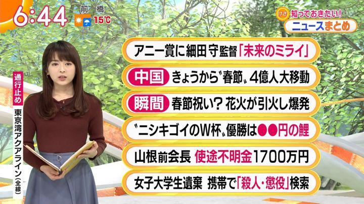 2019年02月04日福田成美の画像14枚目