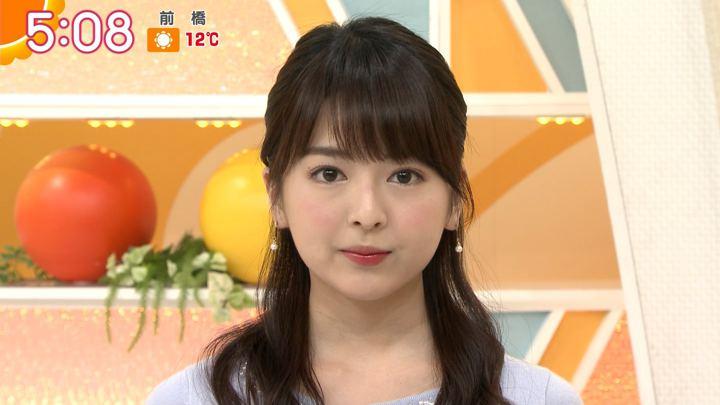 福田成美 グッド!モーニング (2019年02月05日放送 20枚)