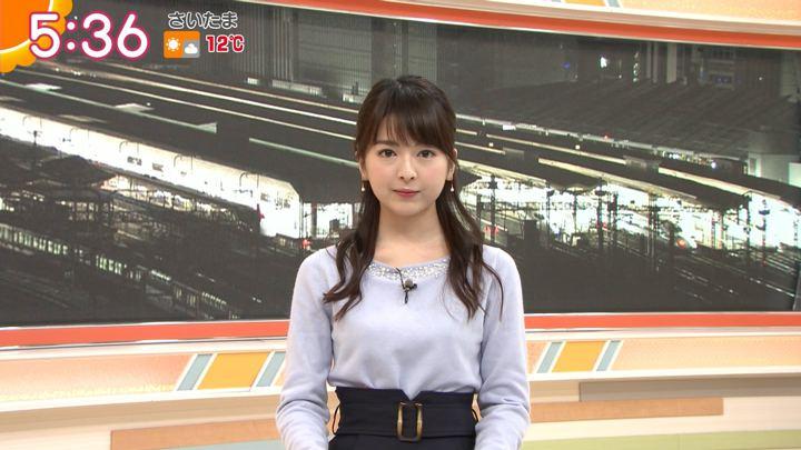 2019年02月05日福田成美の画像08枚目