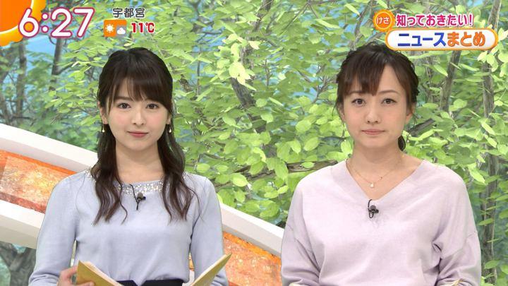 2019年02月05日福田成美の画像11枚目
