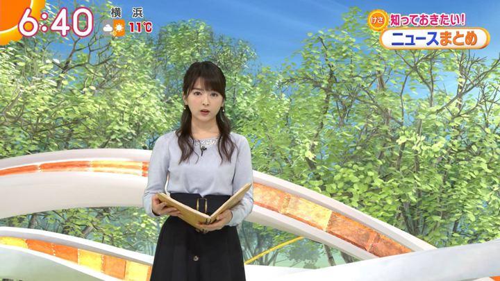 2019年02月05日福田成美の画像13枚目