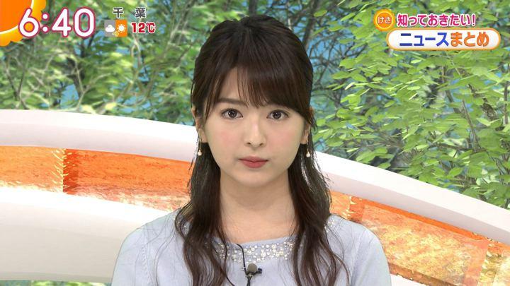 2019年02月05日福田成美の画像14枚目