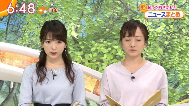 2019年02月05日福田成美の画像16枚目