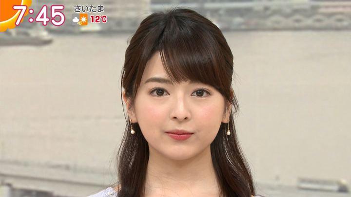 2019年02月05日福田成美の画像18枚目
