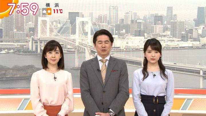 2019年02月05日福田成美の画像20枚目