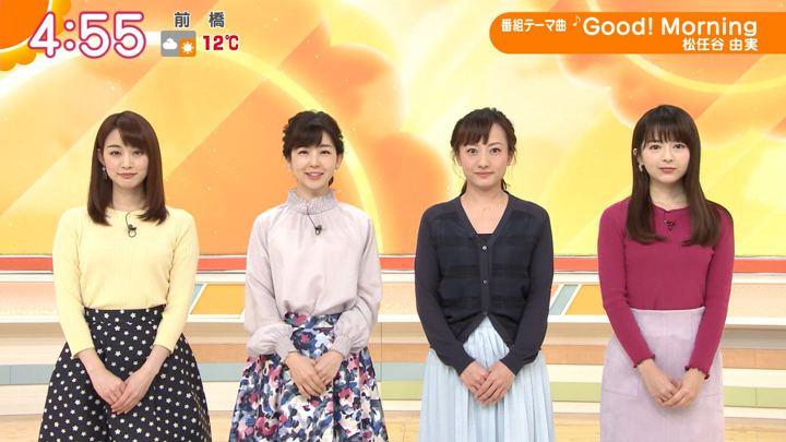 2019年02月06日福田成美の画像02枚目