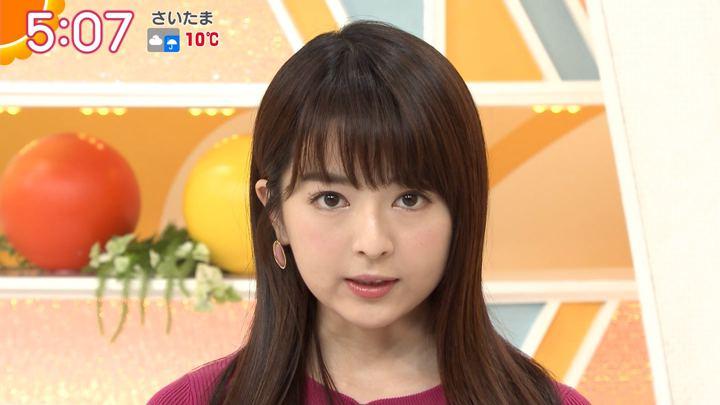 2019年02月06日福田成美の画像04枚目